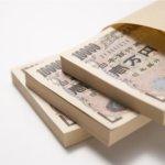 XMで1万円を200万円に増やす。最短ルート