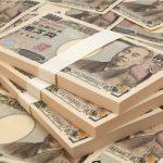 FXで一億円以上利益をあげる