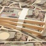 FXで10万円を3か月で、6億円