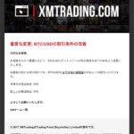 XM(XM.com)よりビットコインFXについて