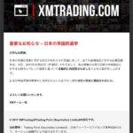 XMより日本の衆議院選挙