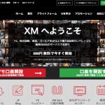 XMから重要なお知らせ – 2018年5月の祝日